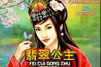 Онлайн-слот Фей Кои Гонг Жу в Фараон казино